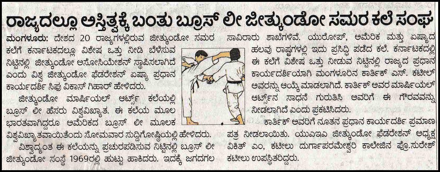 Vijayavani 13-9-2016