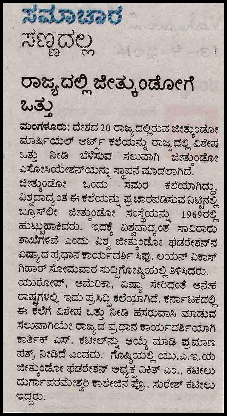 Vishwavani 13-9-2016