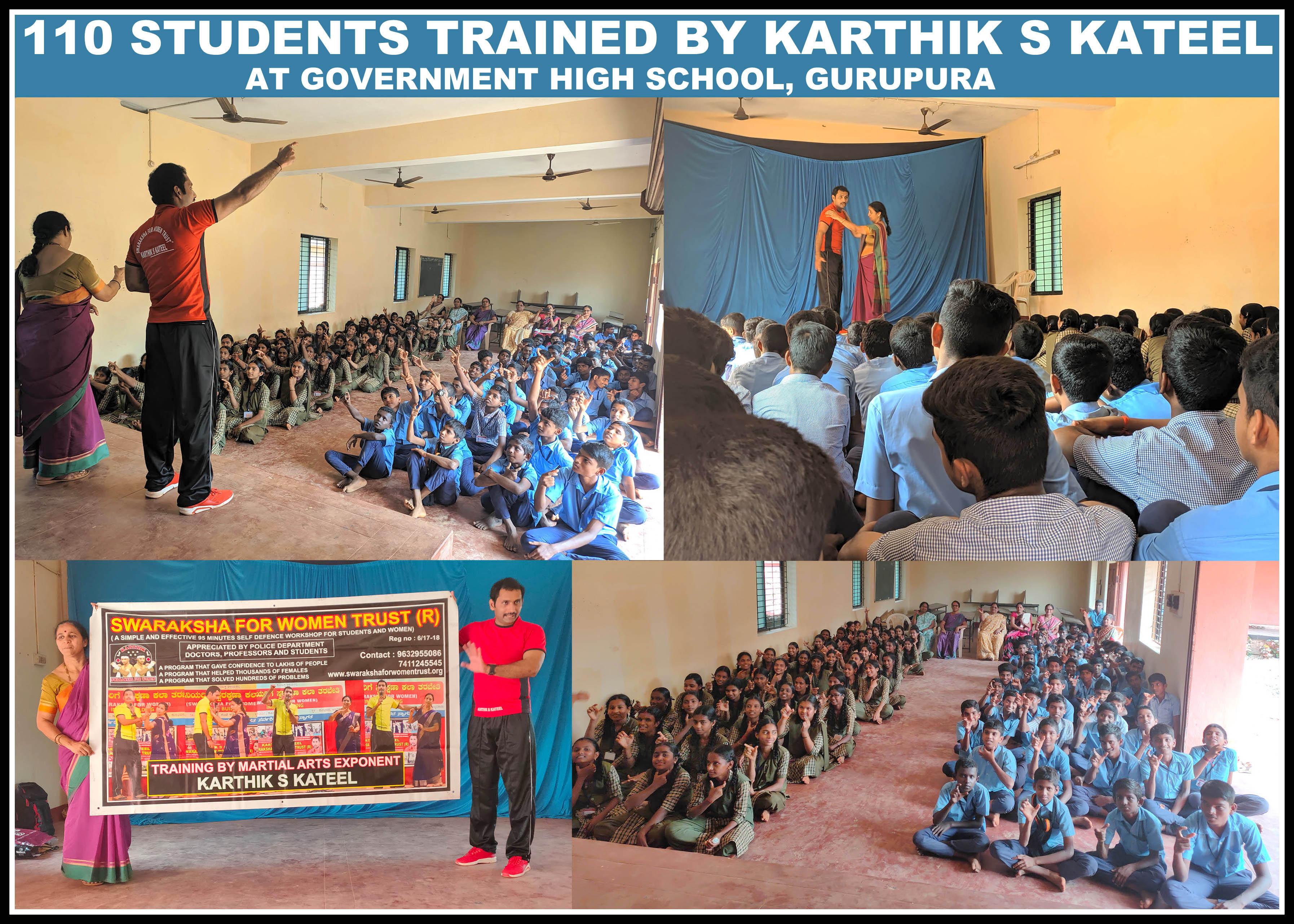 govt hgh school gurupura