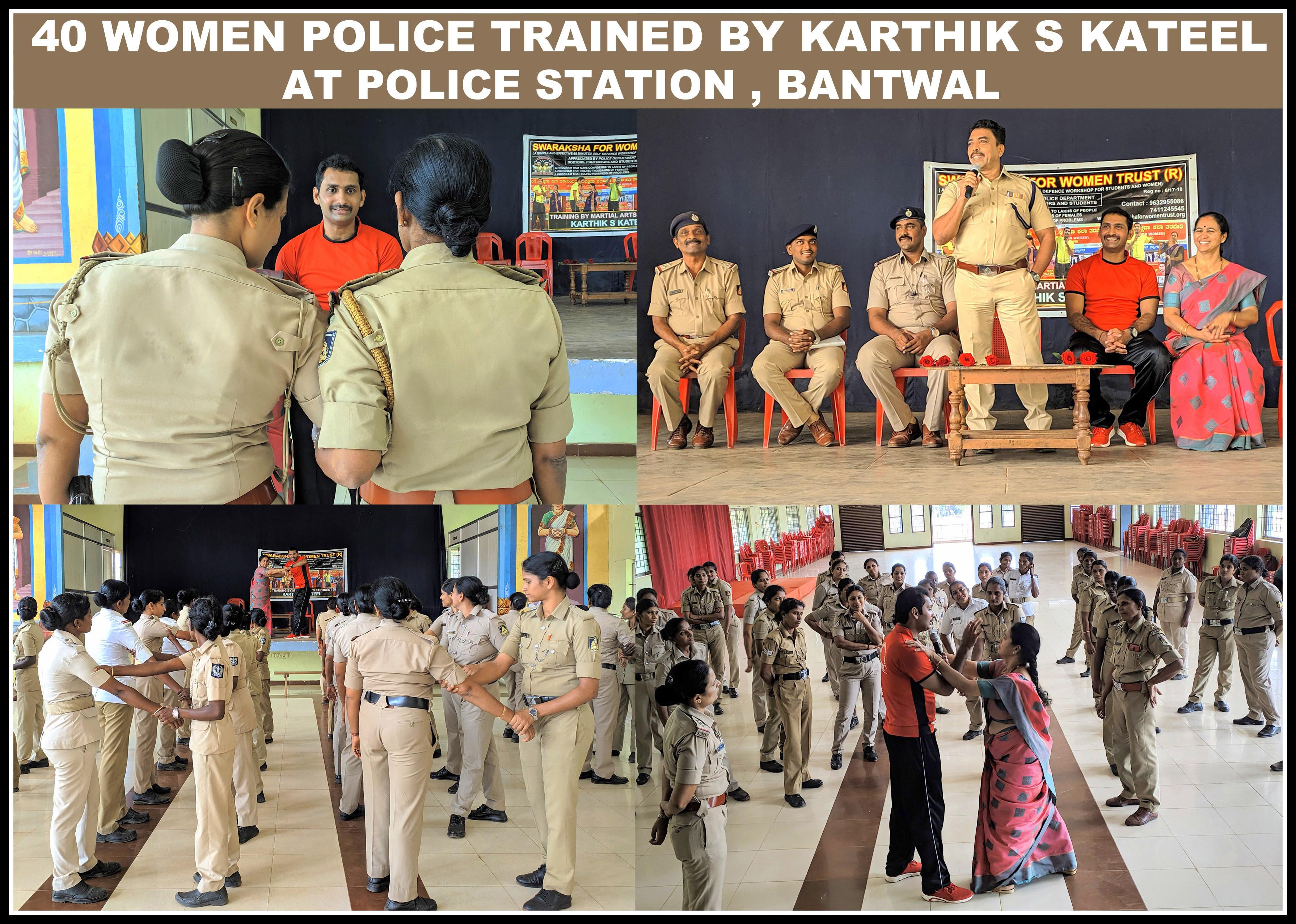women police bantwal