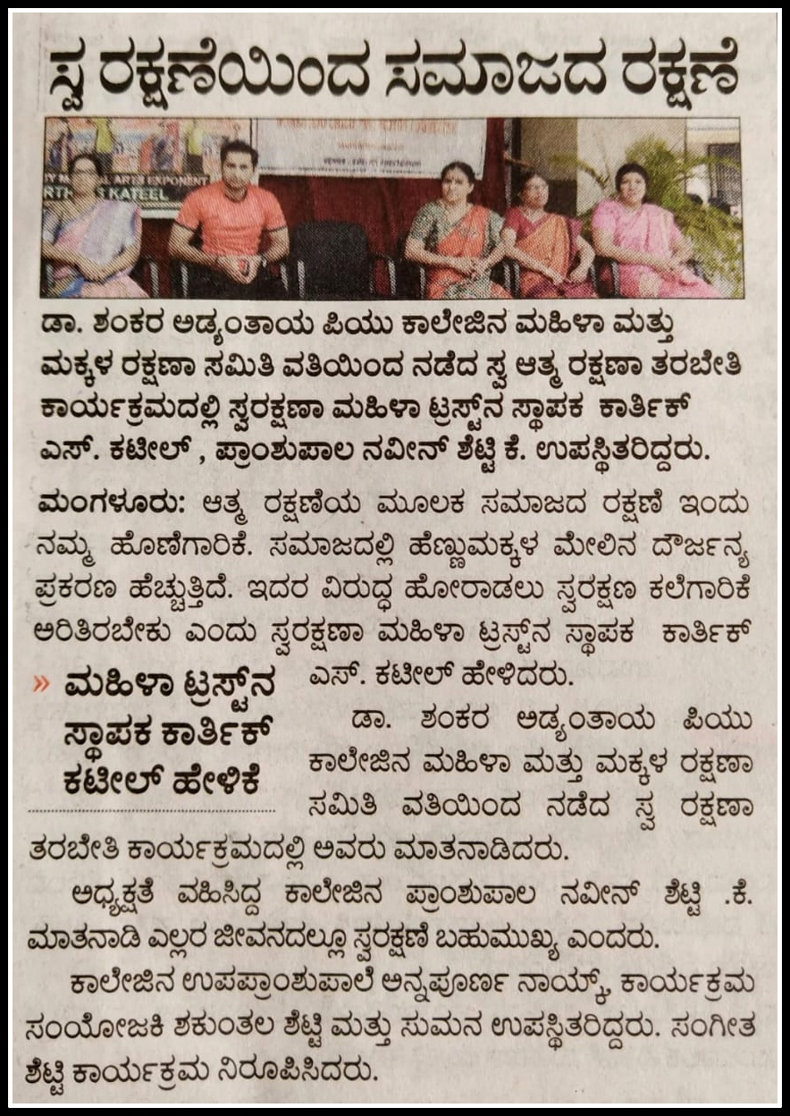 Vijayaavani 19-3-2021